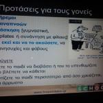 diax agxous1.agia eirini.maios 2014