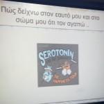 sykies.gymnasio_oktovrios2014