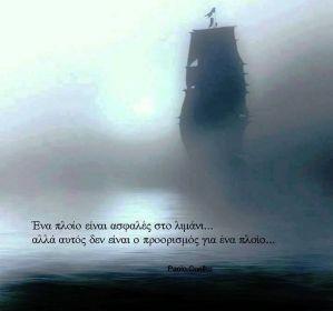 ploio_limani